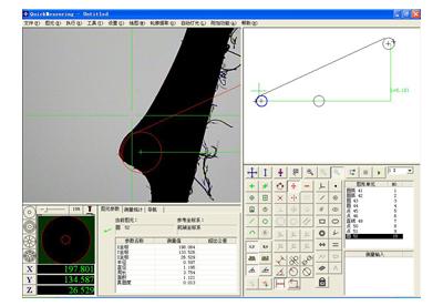影像测量仪软件,二次元测量仪软件,影像仪软件,二次元